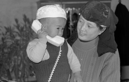 循化撒拉族农民用上程控电话