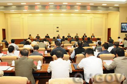 世界攀岩锦标赛,青海湖国际诗歌节,中国青海绿色经济投资贸易洽谈会