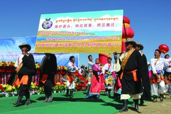 热烈祝贺果洛藏族自治州建政60周年