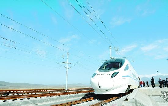 兰新高铁(青海段)预计11月25日开始运行试验