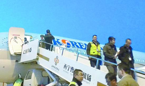 西宁—首尔国际直飞航线开通