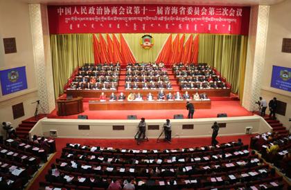 青海省政协十一届三次会议开幕(组图)