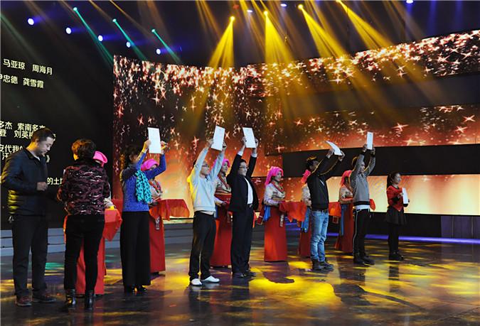 青海省文化和新闻出版厅,青海广播电视台主办,青海省文化馆,青海省