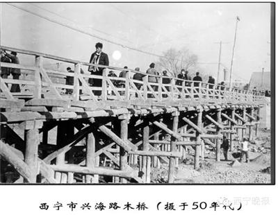 盘点西宁最古老的几座桥