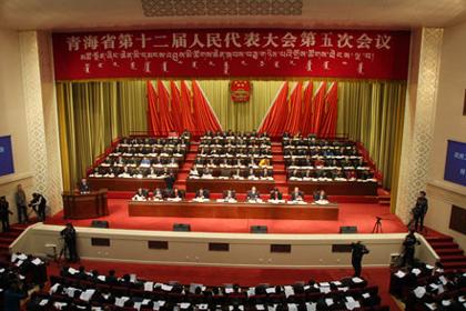 青海省十二届人大五次会议开幕(组图)