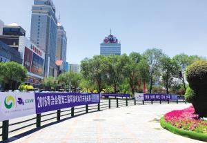 月13日拍摄的西宁中心广场周边的节会宣传条幅.-即将迎接盛会的省图片