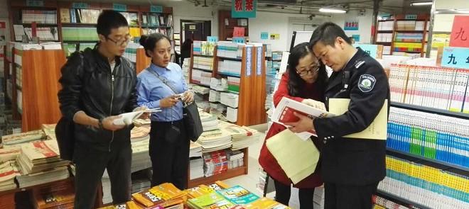 青海省第二期文化市场综合执法以案施训活动取得可喜成绩