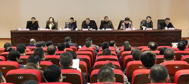省文化新闻出版厅召开厅系统党的工作会议