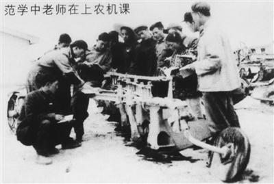 六十年前从江南水乡来到青海