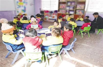 和谐藏区行:河卡草原上的欢乐幼儿园