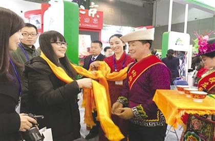 共塑丝路旅游新品牌—— 青海组团参加2017中国西北旅游营...