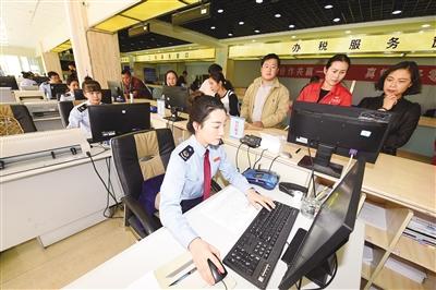 """西宁""""一号通办""""办税服务业务开通"""