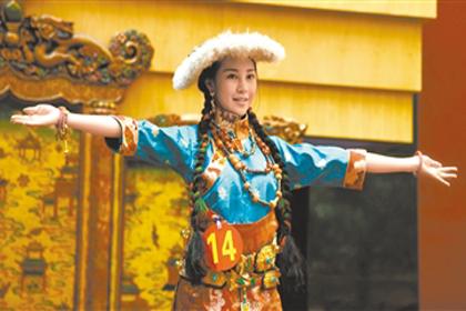 """第二届雪域格萨尔文化艺术节举行""""森姜珠姆""""评选大赛"""