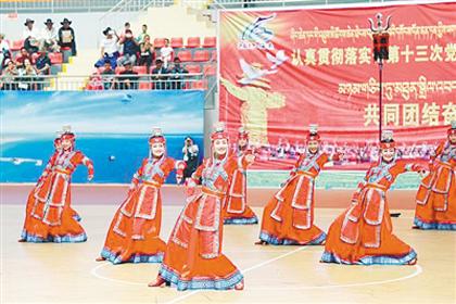 第六届省民运会特刊