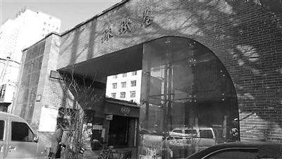 珠璣巷:遇見青海舊時光