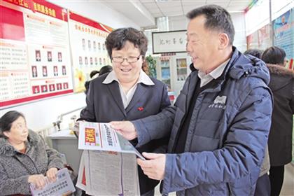 """青海:""""积分制""""管出基层党员新面貌"""