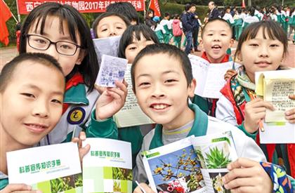 西宁园林植物园开展环教科普宣传月活动
