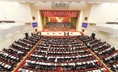 青海省第十三届人民代表大会第一次会议圆满完成各项议程,在西宁胜利