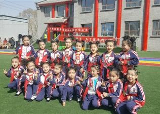 韩家山村孩子有了漂亮幼儿园