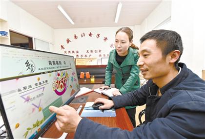 电商,悄然改变青海农民消费销售观念