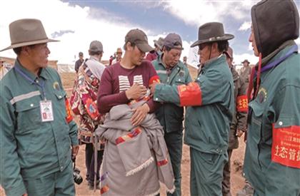 为藏羚羊迁徙保驾护航