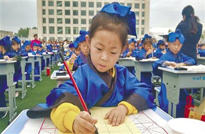 西宁市阳光小学为新入学的孩子们举办开笔礼
