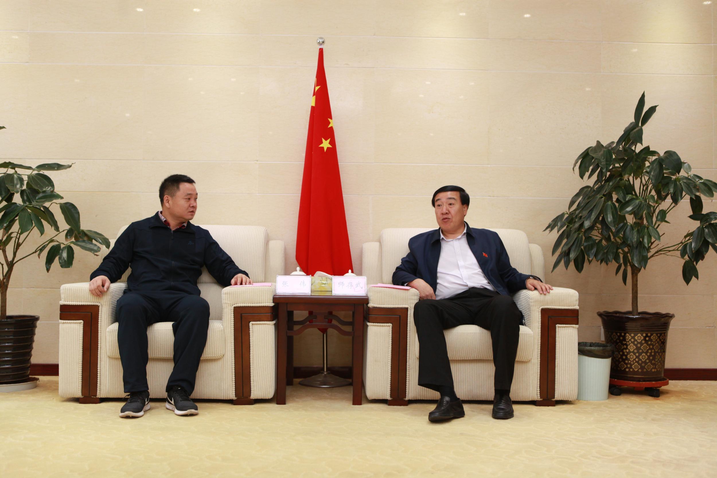 师存武会见珠海格力集团有限公司常务副总裁张伟一行
