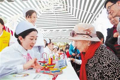 我省举行青海高原世界老年痴呆日义诊活动