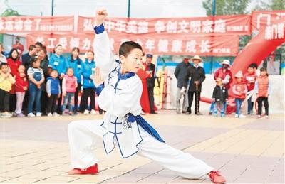 趣味运动会 喜迎中秋节