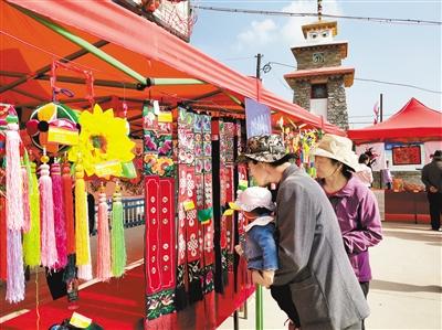 湟中苏尔吉村举办农民丰收节