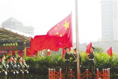 同抒爱国情 共筑中国梦——全省各地干部群众欢度国庆