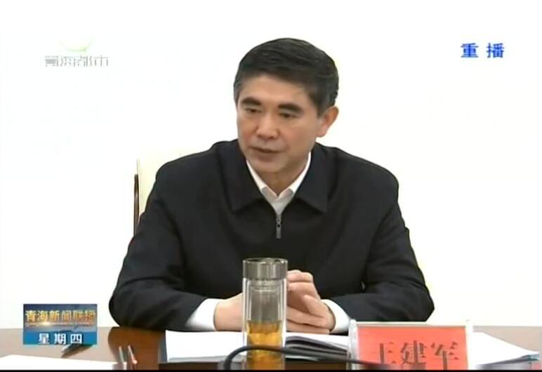 王建军在省委政法委调研时强调为人民群众过上美好生活提供有力法治保障