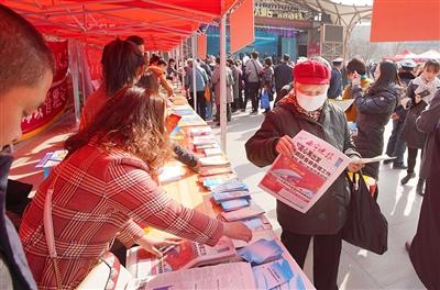 近万市民参加消费维权活动