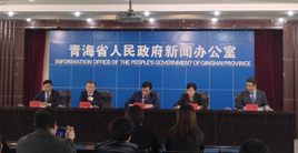 2019青海文化旅游节将于4月12日开幕