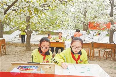 樂都區舉辦第四屆梨文化藝術節