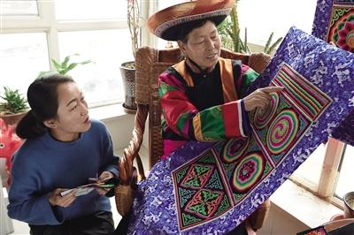 古老盘绣,绣出民族文化新产业