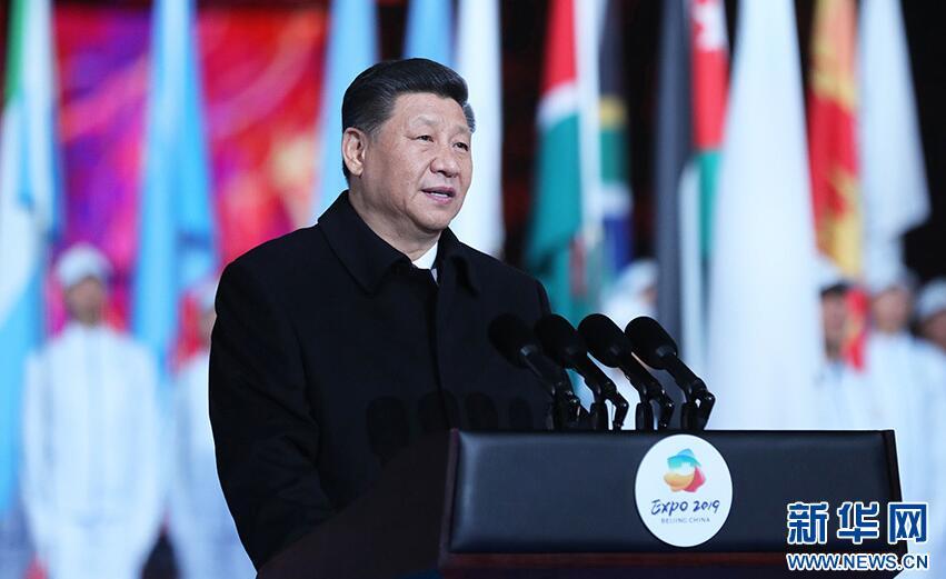 习近平出席2019年中国北京世界园艺博览会开幕式并发表重要讲话[组图]