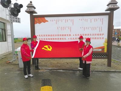 """乌兰:""""天空之镜""""党旗红"""