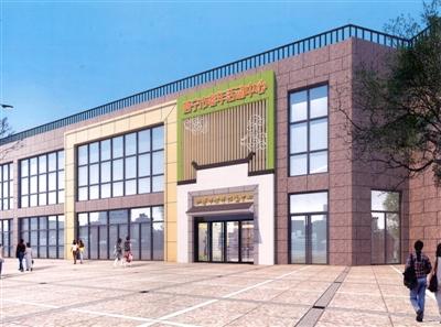 西寧市建成西北最大老年活動中心