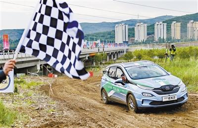 E领·智未来——第六届环青海湖(国际)电动汽车挑战赛特刊