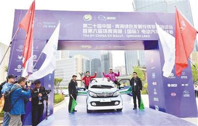 E领·智未来第六届环青海湖(国际)电动汽车挑战赛特刊