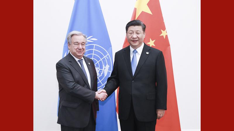 習近平會見聯合國秘書長古特雷斯