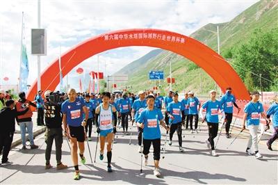 第六屆中華水塔國際越野行走世界杯賽玉樹站啟動