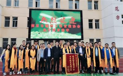 愛心幫扶助高原貧困學子走進南京