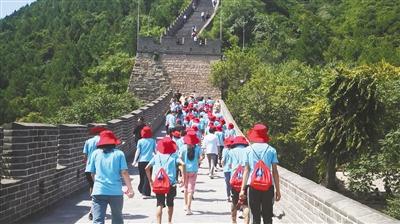 雜多學生北京行:難忘的長城之旅