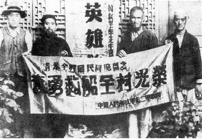 慶祝青海解放70周年:青海解放從這里開始……