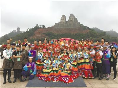 少數民族傳統體育運動會