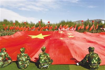 我爱你,中国!
