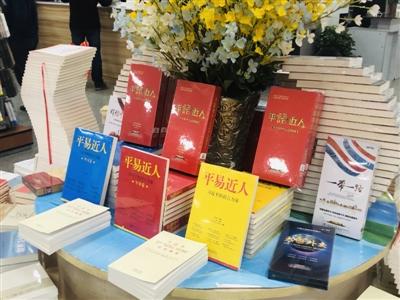 市民国庆假期觅书香 红色书籍受热捧