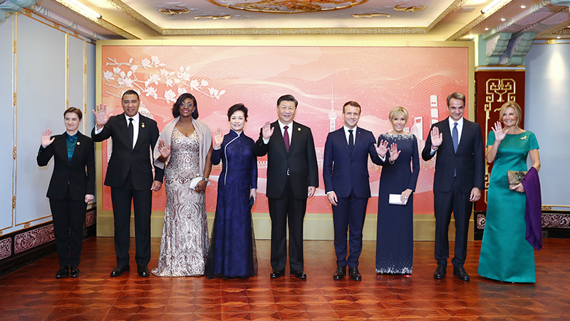 习近平和彭丽媛设宴欢迎出席第二届中国国际进口博览会的各国贵宾